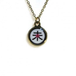 Sheep 未 (hitsuji) Necklace