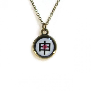 Monkey 申 (saru) Necklace