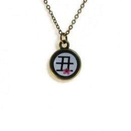 Ox 丑 (ushi) Necklace