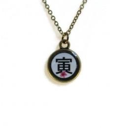 Tiger 寅 (tora) Necklace