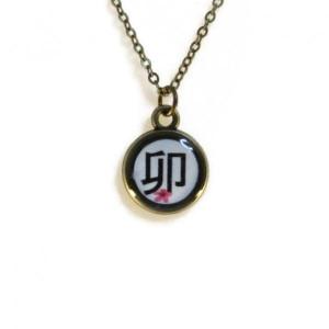 Rabbit 卯 (usagi) Necklace