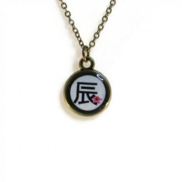Dragon 辰 (tatsu) Necklace