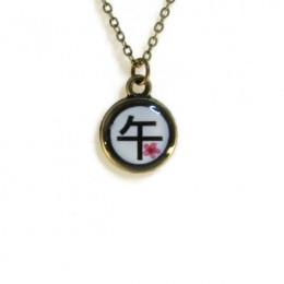 Horse 午 (uma) Necklace