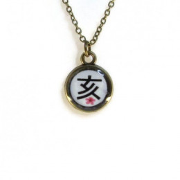 Boar 亥 (inoshishi) Necklace